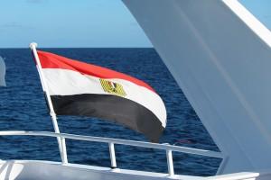 Bandeira do Egito