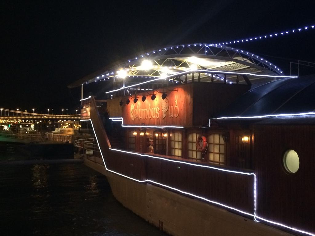 Restaurante Columbus, Budapeste